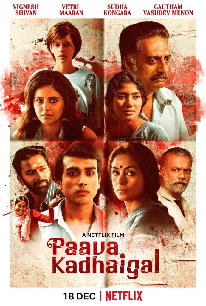 Paava Kadhaigal (2020)-cinemabaaz.xyz