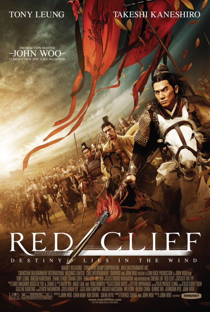 Red Cliff (2008) cinemabaaz.xyz