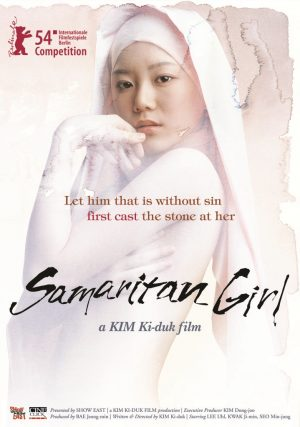 Samaritan Girl (2004) cinemabaaz.xyz
