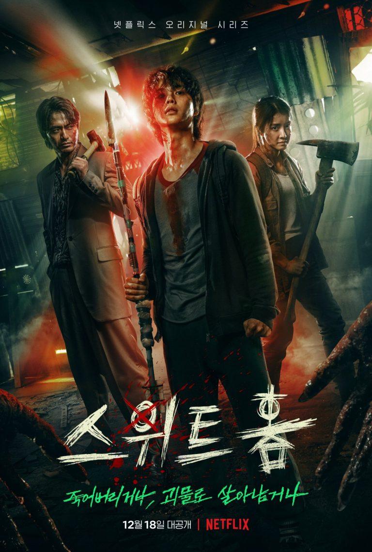 Sweet Home (2020) cinemabaaz.xyz
