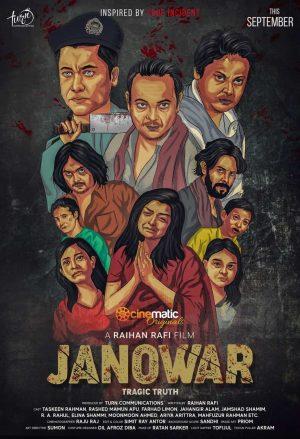 Janowar (2021) cinemabaaz.xyz