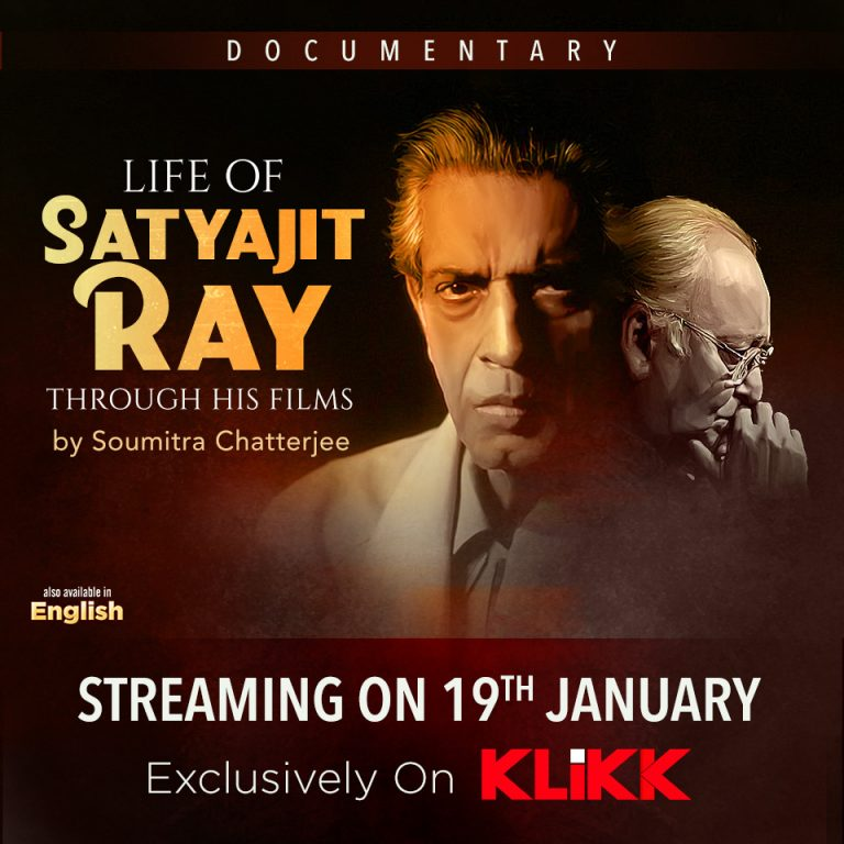 Life of Satyajit Ray Through His Films (2021) cinemabaaz.xyz