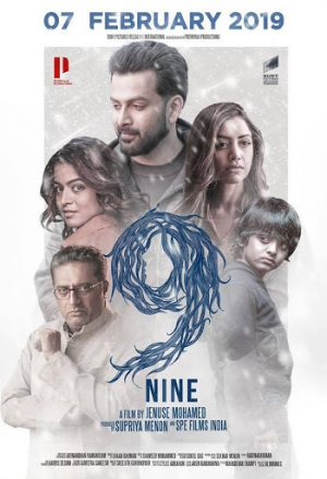 9 (2019) cinemabaaz.xyz