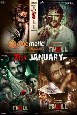 Troll (2021) cinemabaaz.xyz