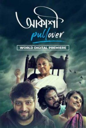 Akashi Pullover (2021)-cinemabaaz.xyz