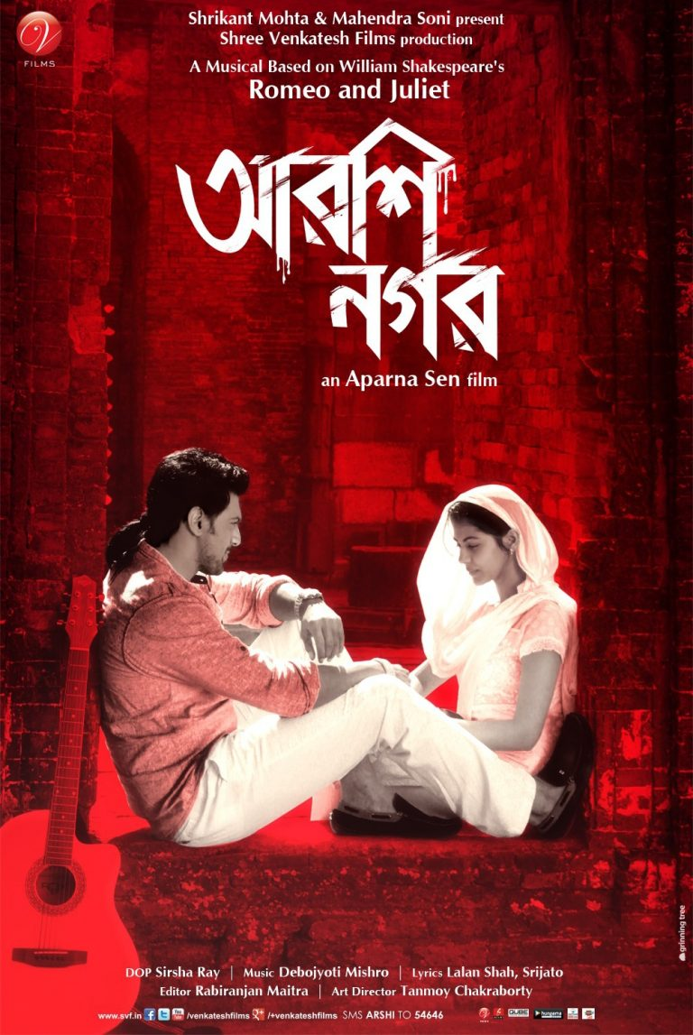 Arshinagar (2015) cinemabaaz.xyz