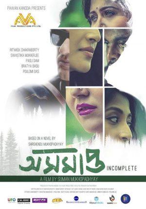 Asamapta (2017) cinemabaaz.xyz