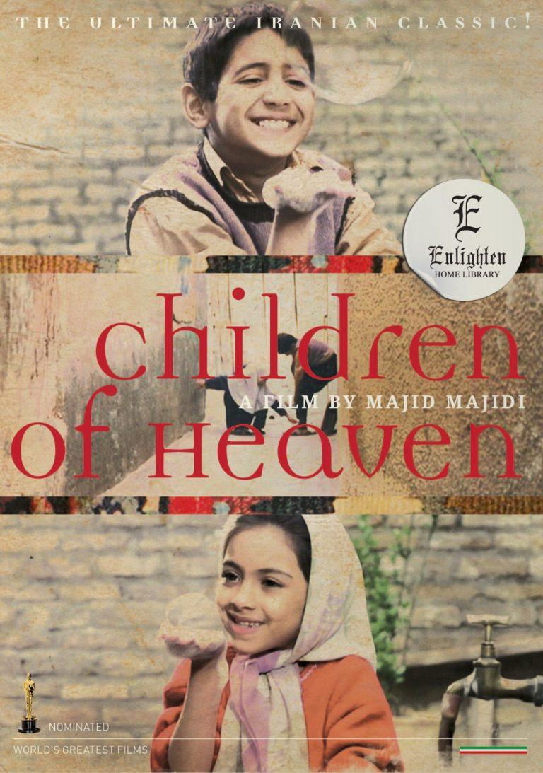 Children of Heaven (1997) cinemabaaz.xyz