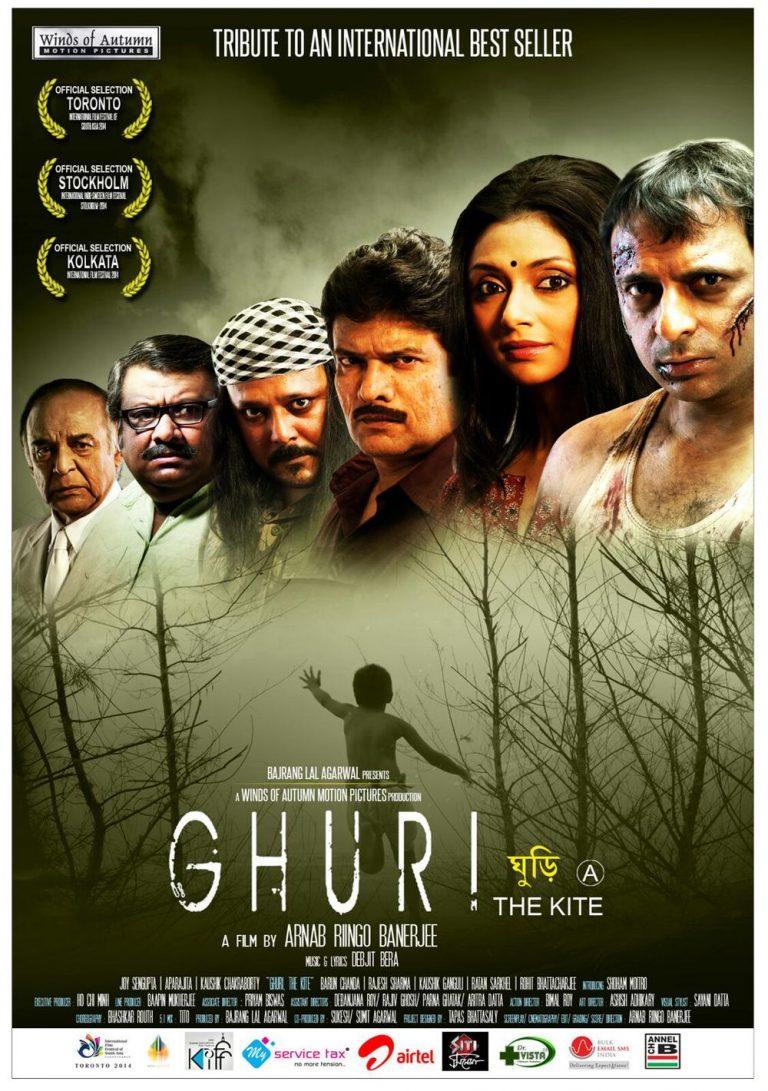 Ghuri (2014) cinemabaaz.xyz
