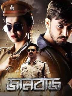 Jaanbaaz (2019) cinemabaaz.xyz