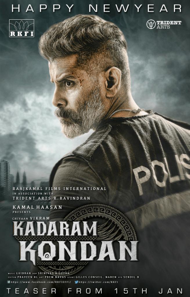 Kadaram Kondan (2019) cinemabaaz.xyz