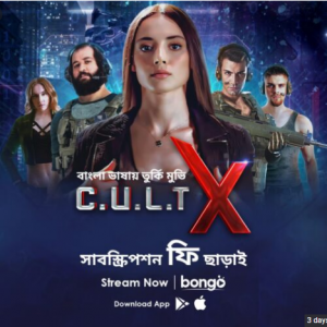 Cult X (2021) Bangla Dubbed cinemabaaz.xyz