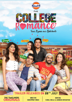 College Romance cinemabaaz.xyz
