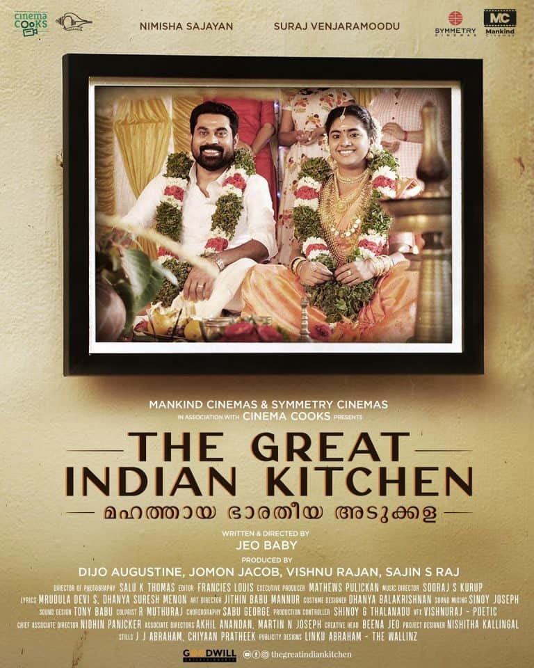The Great Indian Kitchen (2021) cinemabaaz.xyz