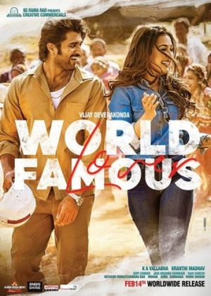 World Famous Lover (2020) cinemabaaz.xyz