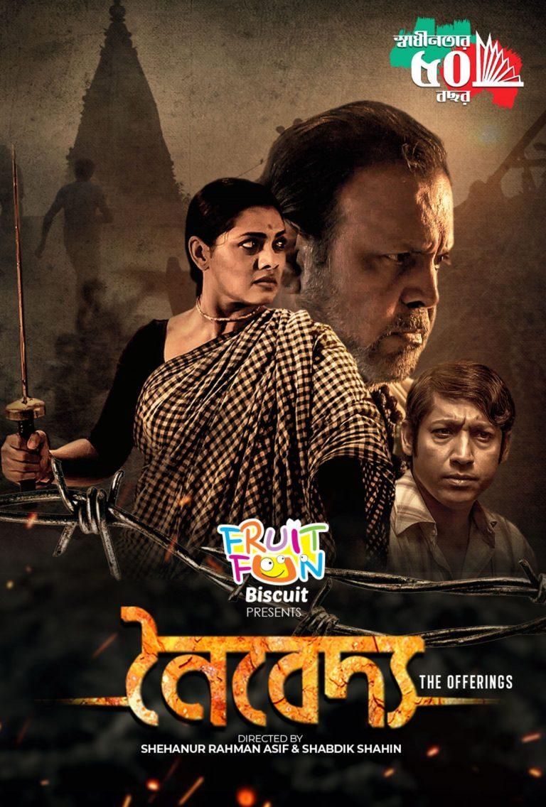 Naibeddya (2021)-cinemabaaz.xyz