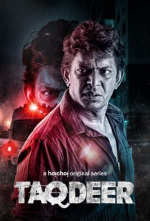 Taqdeer (2020)-cinemabaaz.xyz