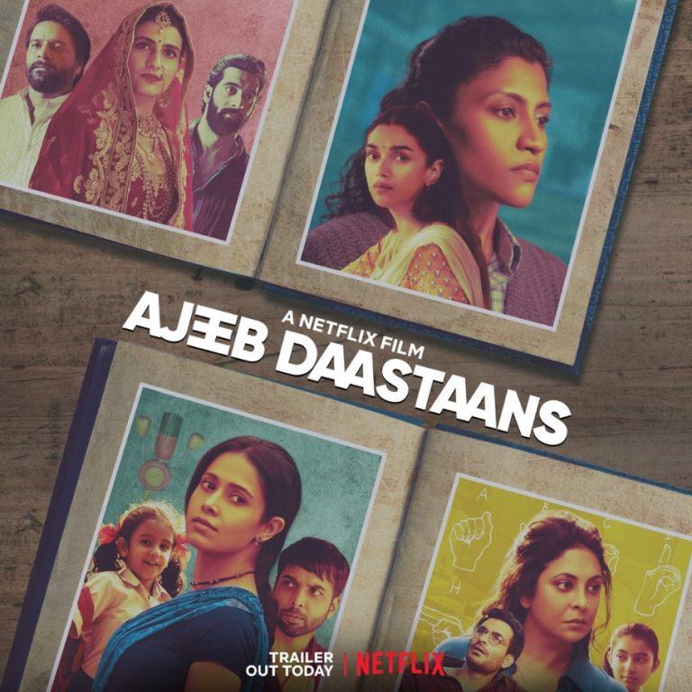 Ajeeb Daastaans (2021)-cinemabaaz.xyz