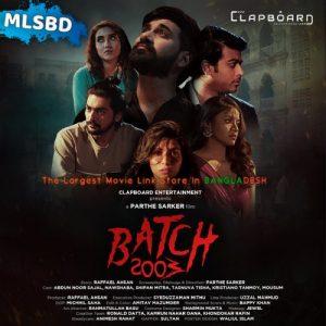 Batch 2003 (2021) cinemabaaz.xyz