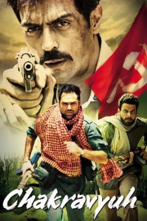 Chakravyuh (2012)-cinemabaaz.xyz
