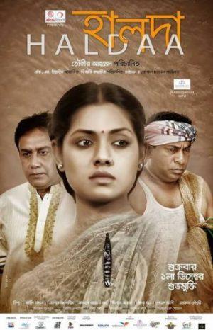 Haldaa (2017) cinemabaaz.xyz