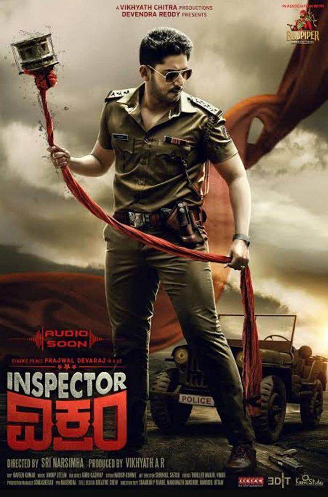 Inspector Vikram (2021)-cinemabaaz.xyz