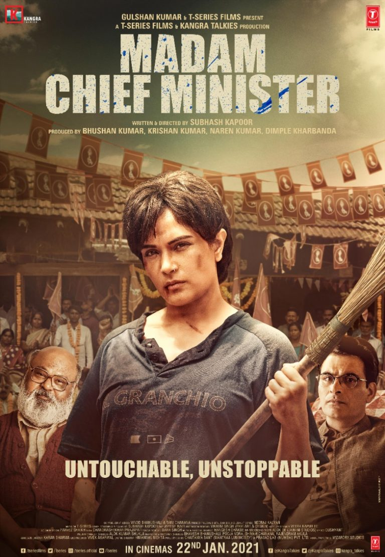 Medam chife Minister (2021)-cinemabaaz.xyz