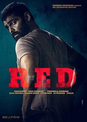 Red (2021)-cinemabaaz.xyz