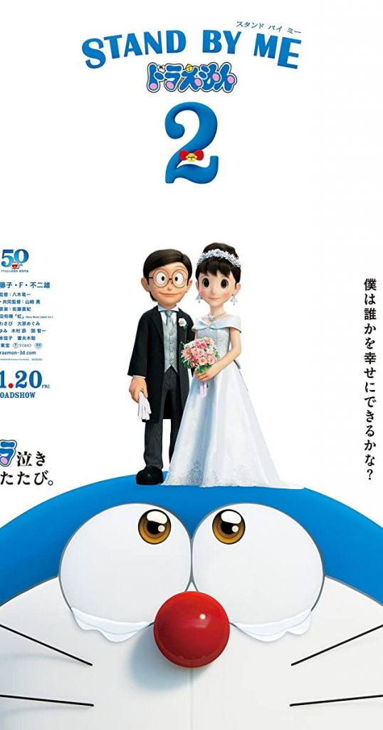 Stand by Me Doraemon 2 (2020) cinemabaaz.xyz