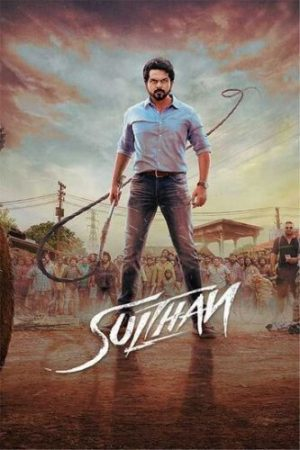 Sulthan 2021)-cinemabaaz.xyz