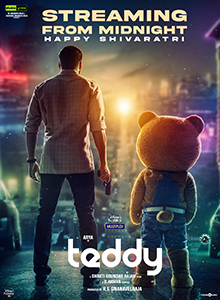 Teddy (2021) cinemabaaz.xyz