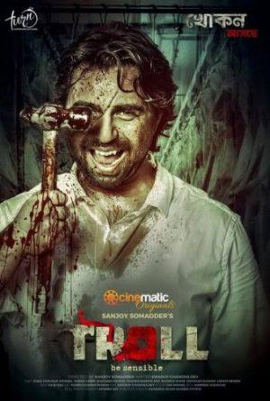 Troll (2021)-cinemabaaz.xyz