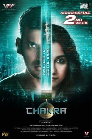 chakra (2021)-cinemabaaz.xyz