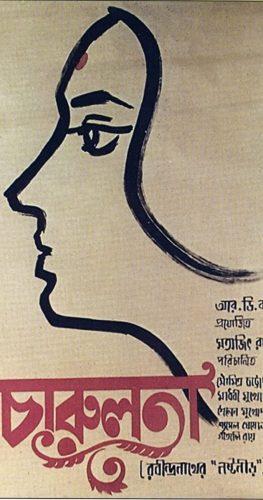 Charulata (1964) cinemabaaz.xyz