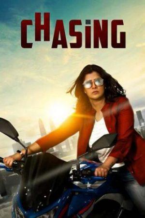Chasing (2021) cinemabaaz.xyz