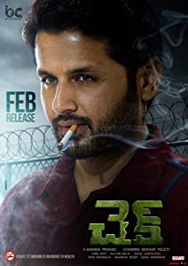 Check (2021)-cinemabaaz.xyz