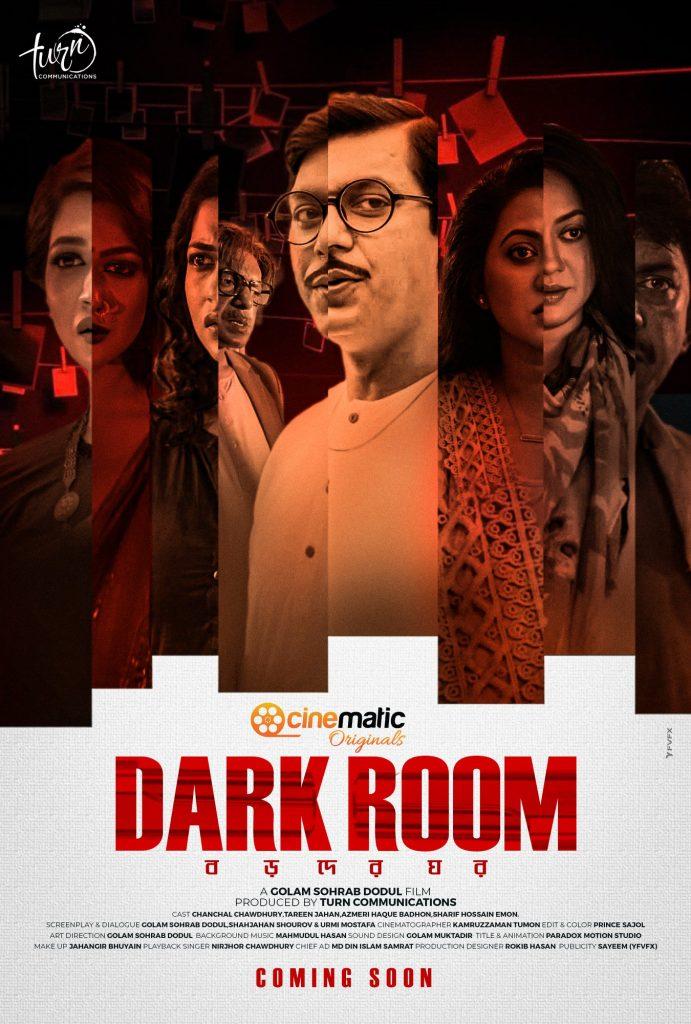 Dark Room (2021)-cinemabaaz.xyz