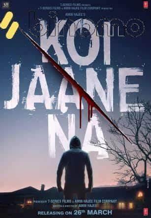 Koi Jaane Na (2021)-cinemabaaz.xyz