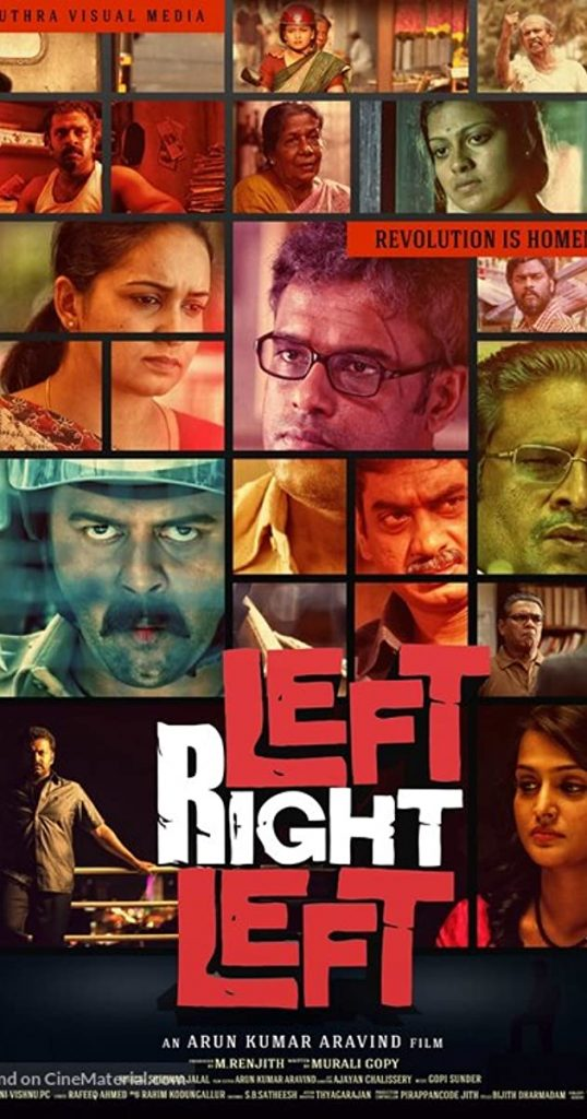 Left Right Left (2013) cinemabaaz.xyz