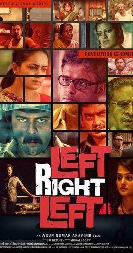Left Right Left (2013) cinemabaaz.xyz