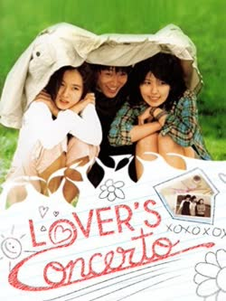 Lovers' Concerto (2002) cinemabaaz.xyz