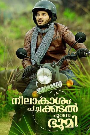 Neelakasham Pachakadal Chuvanna Bhoomi (2013) cinemabaaz.xyz