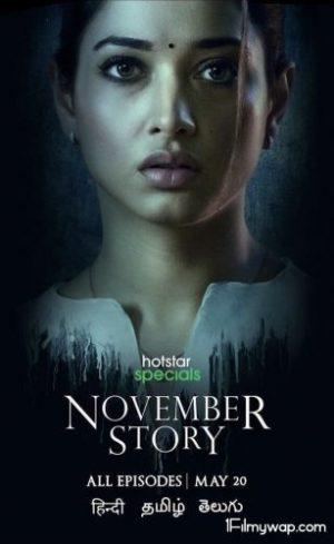 November Story 2021-cinemabaaz.xyz