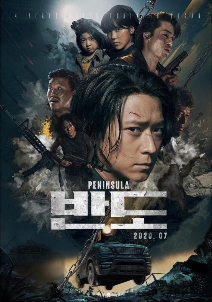 Peninsula 2020 Korean-cinemabaaz.com