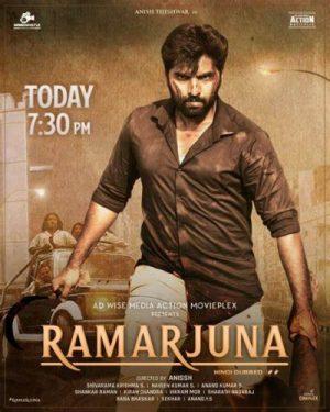 Ramarjuna 2021)-cinemabaaz.xyz
