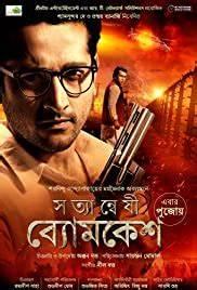 Satyanweshi Byomkesh (2019)-cinemabaaz.xyz