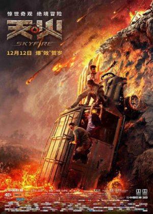 Skyfire (2019) cinemabaaz.xyz