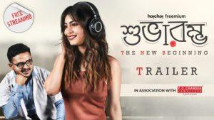 Subharambha (2021) cinemabaaz.xyz