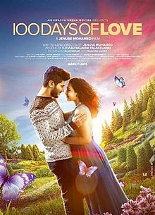 14 DAYS OF LOVE cinemabaaz.xyz