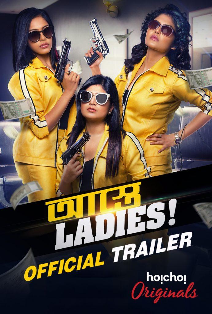 Astey Ladies (2019)-cinemabaaz.xyz